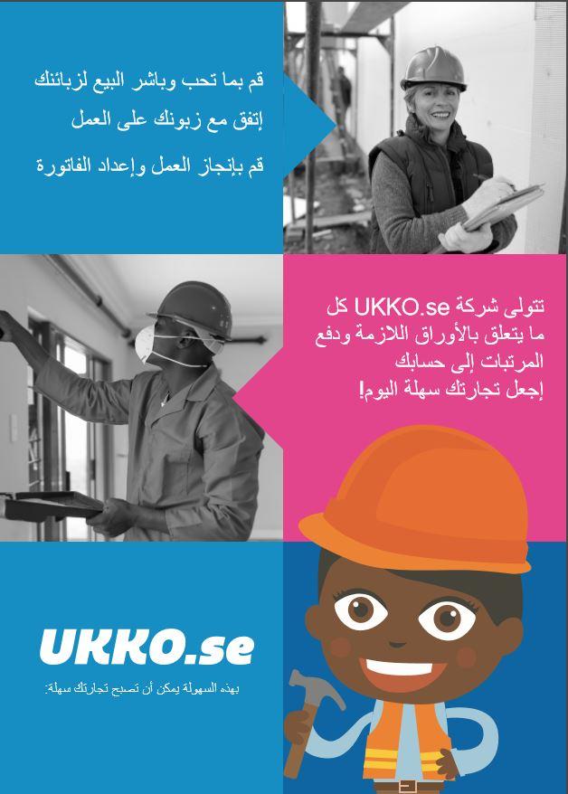 ukko_arabia_mainos