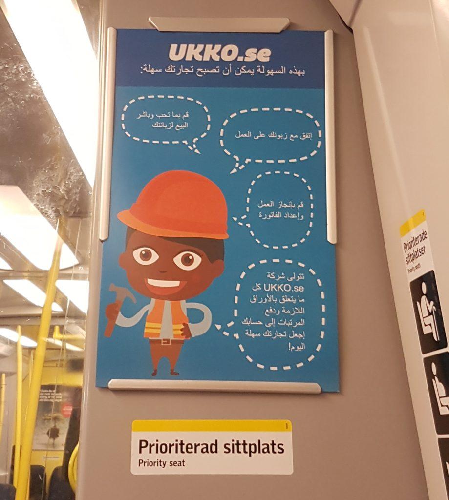 ukko_se_mainos_metrossa